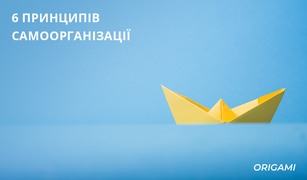 6-Banner-origami